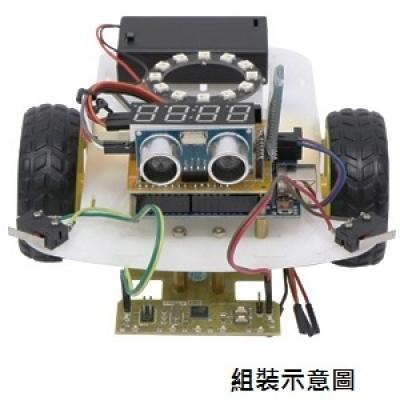 iPOE A3  iFinder智能循跡自走車教具箱