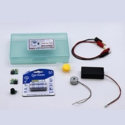 iPOE N7 micro:bit運算思維教具箱(含收納盒、電池)
