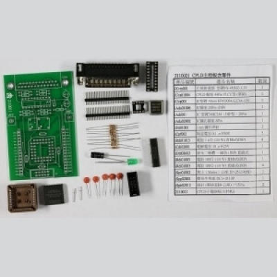 CPLD主電路板含零件包(乙級數位電子子板)