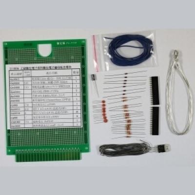 乙級數位電子術科數位電子鐘母板含零件