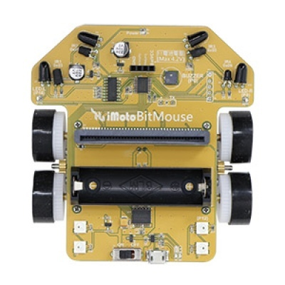 iMoto BitMouse 迷宮機器人智慧車(含收納盒)-micro:bit V1.5及V2.0適用
