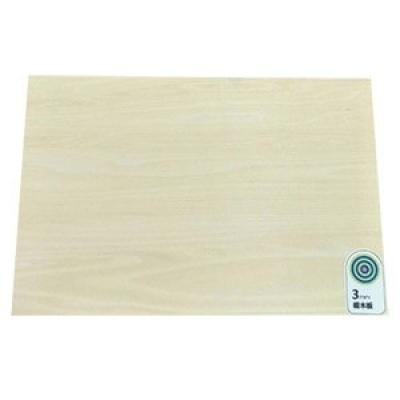 iPOE 3.0mm椴木板(含環形碼)