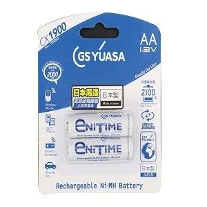 鎳氫充電電池1.2V/1900mAh(2顆卡式包裝)