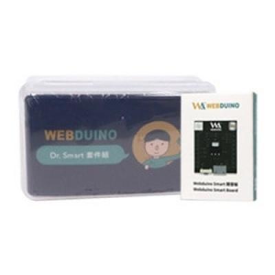 Webduino 開發者教具箱Dr. Smart