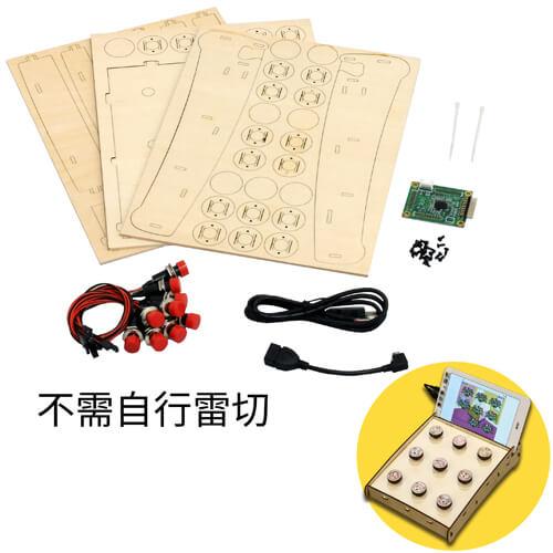 創客木工 聲光互動打地鼠機套件-新版