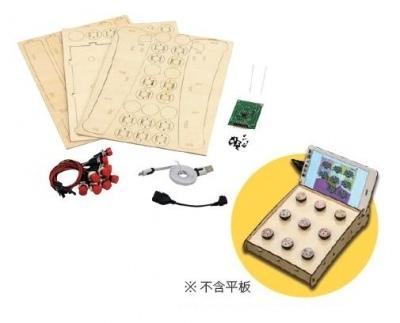硬漢工作室 創客木工 聲光互動打地鼠機套件-最新版
