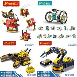 機構結構教學4款PK模組(含機器手臂、3合1變形坦克、14合1變型機器人、4合1變形蟲)