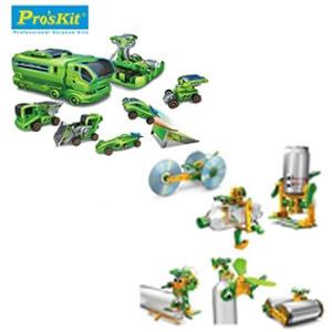 綠建築教學2款PK模組(包含環保六金剛、7合1充電車組)