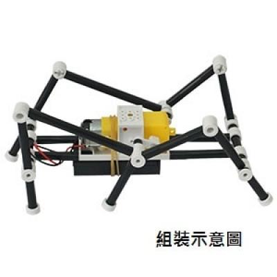 iPOE S0A 吸管機器人-六足獸 套件包