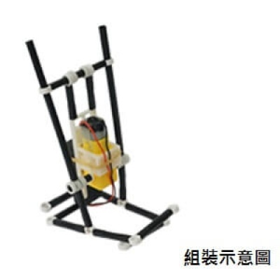 iPOE S0B 吸管機器人-太空漫步(二足獸) 套件包