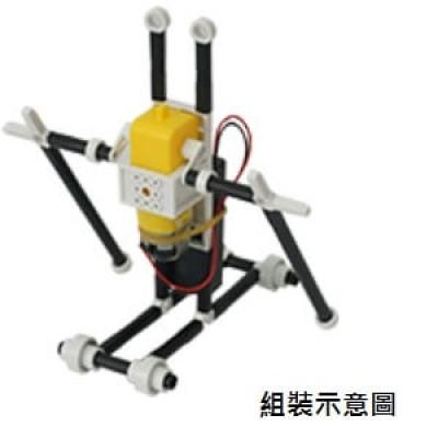 iPOE S0C 吸管機器人-不倒翁 套件包