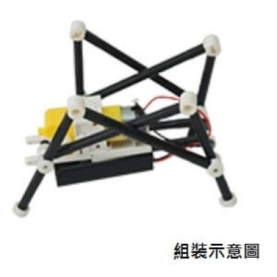 iPOE S0D 吸管機器人-四足獸(交叉連桿) 套件包