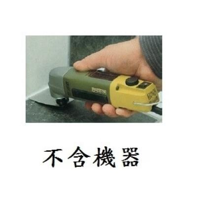 彈簧鋼刮刀,50x70mm