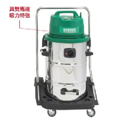 REXON 乾濕兩用80L吸塵器2200W(雙馬達)