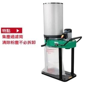 落地型過濾筒集塵器20加侖(約75.7L),1.0HP(約746W)