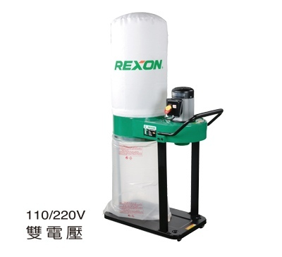 REXON 落地型過濾筒集塵器20加侖(約75.7L),1.0HP(約746W)