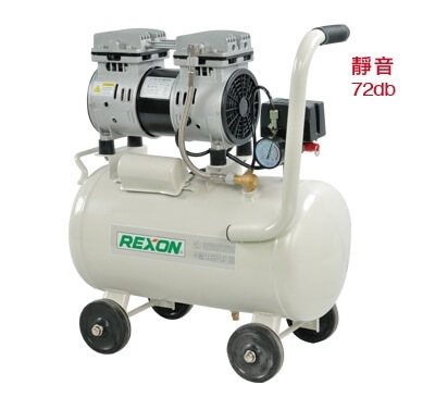REXON 小型24L無油式靜音空壓機2.0HP(約1,491W)