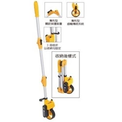 單輪三段折疊式測距輪 ,輪徑99.1,具專利關節保護裝置,專利齒輪傳動