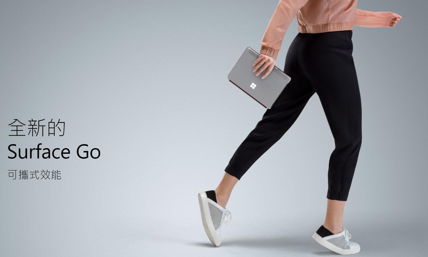 Surface Go T26TT-14-SG(8/128G/PRO/3Y)-EDU 教育版 主機硬體有限三年保固(台銀標規格)
