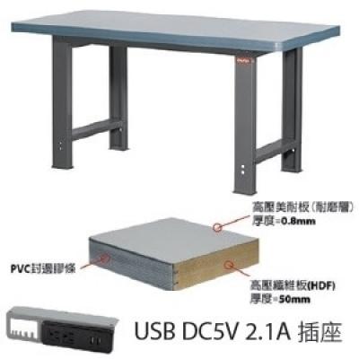 重型工作桌6尺W180xD75xH80cm,高壓耐磨美耐板