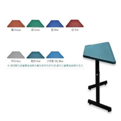 梯形升降課桌W90*D45*H70~80cm(可調整高度)/一張