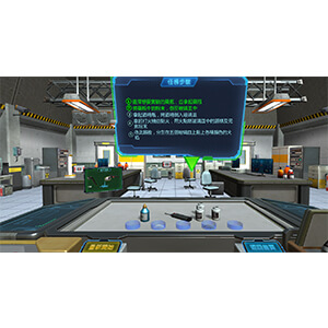 Vollege VR理化課程實驗室