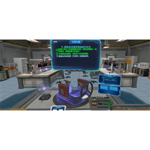 Vollege VR理化課程實驗室(任選三門課程)